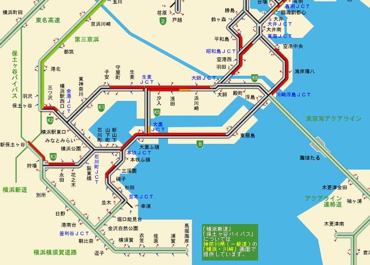 神奈川 渋滞 情報